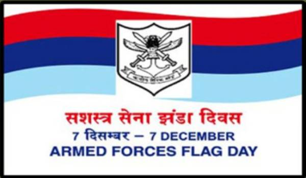 Indian_Armed_Force_Flag_Day_Poems_in_Hindi